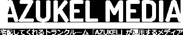 AZUKEL MEDIA